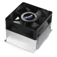 Hladnjak sa ventilatorom (Heatsink and Fan - 70mm), PRT-10686
